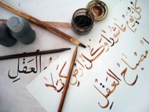 Arabic_calligraphy
